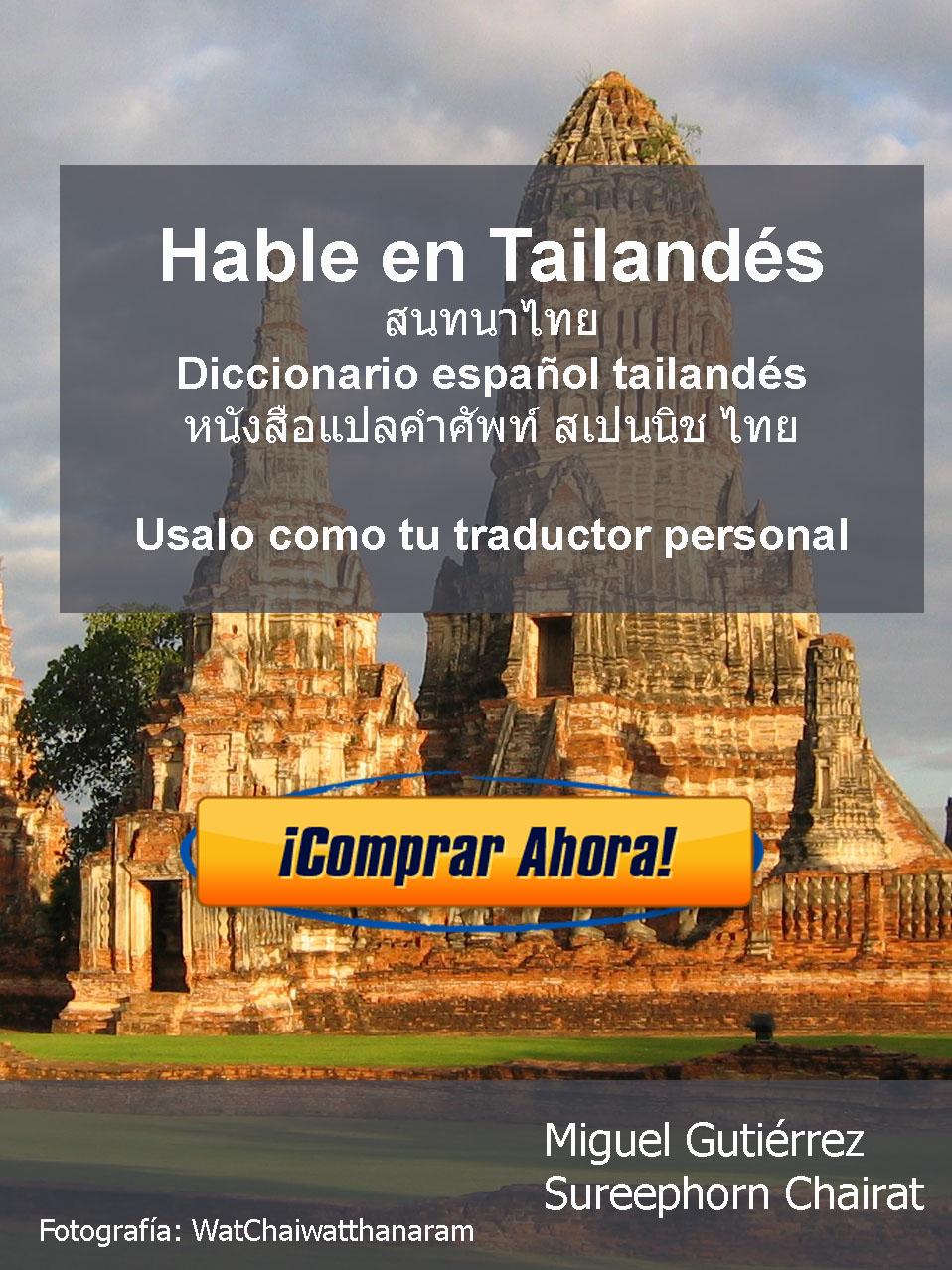 Compre el Diccionario español tailandés