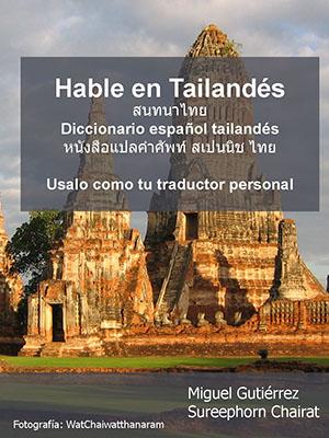 Diccionario tailandes