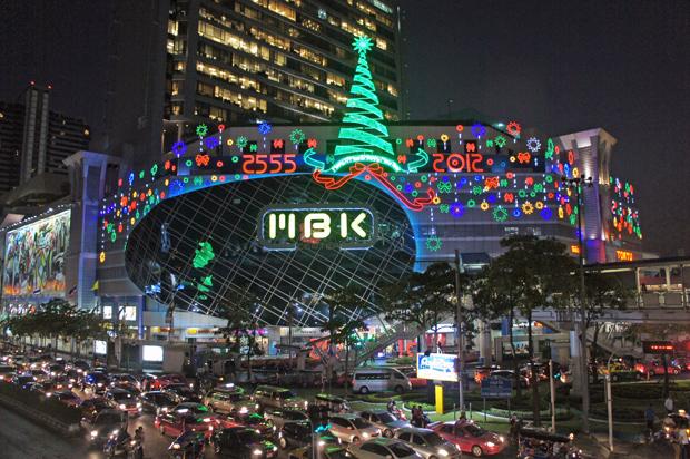 navidad en el Centro Comercial MBK